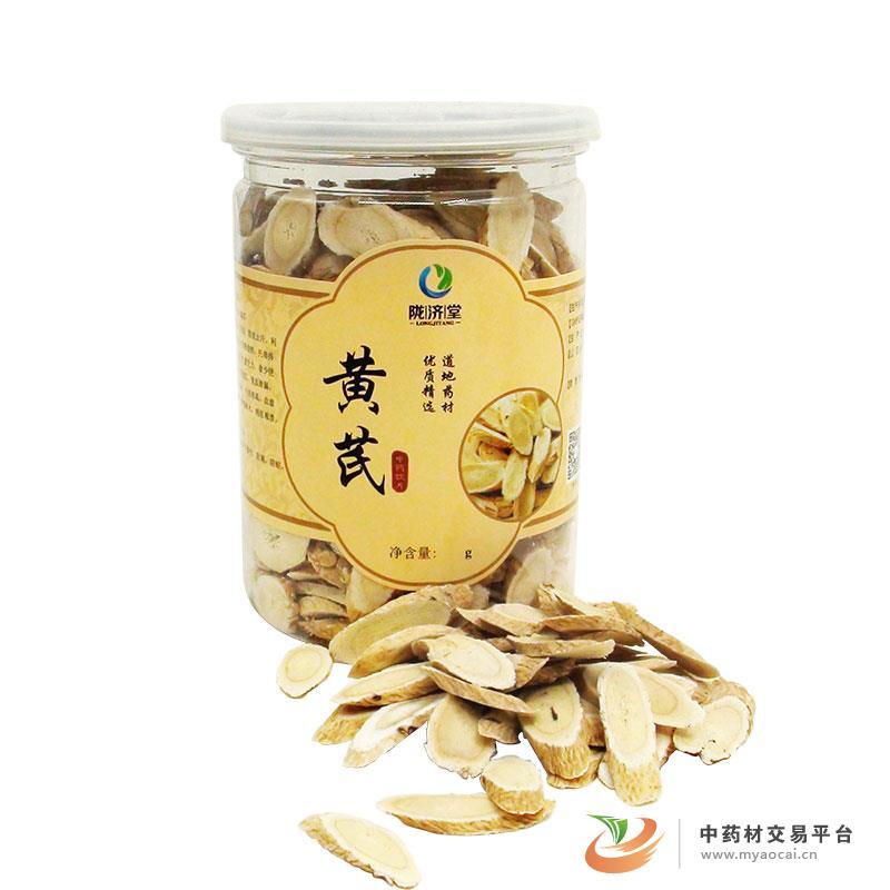 陇西黄芪|无硫黄芪|黄芪片